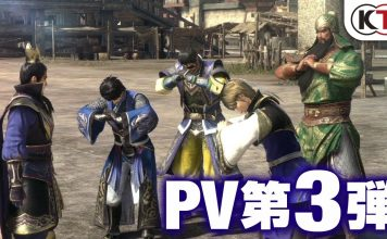 dynasty warriors 9 extended gameplay trailer