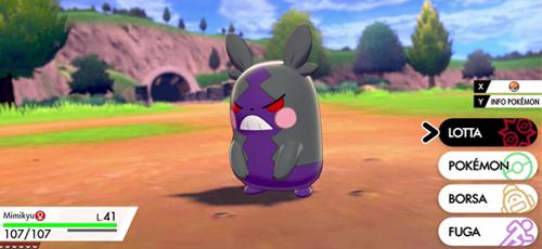 Pokémon Spada e Scudo Nintendo Switch