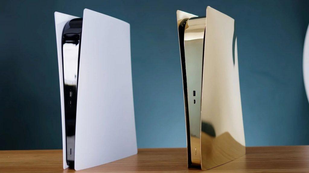 PlayStation-5-Ottone